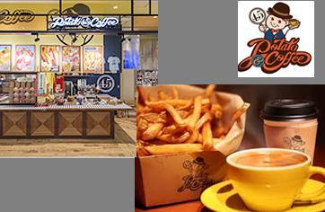 45 potato&coffee セブンパークアリオ柏店