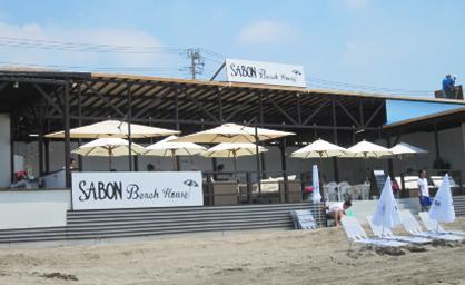 SABON Beach House