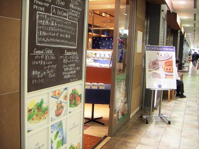 LE CAFÉ BLEU 渋谷店サムネイル