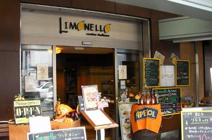 LIMONELLO 上野店サムネイル