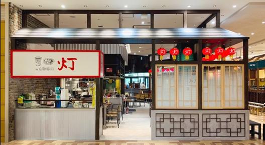 灯by台湾甜品研究所 グランツリー武蔵小杉店サムネイル