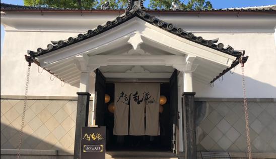 刀剣乱舞2.5Dカフェ ー平安神宮ーサムネイル