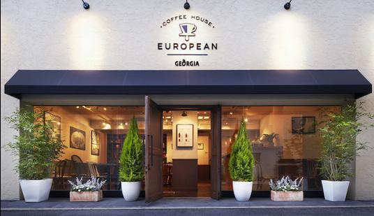 ジョージアコーヒーハウス ヨーロピアン 表参道店サムネイル