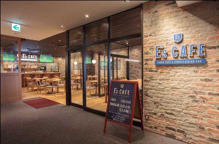 E'S Café 多摩センター店(コンサルタント)サムネイル