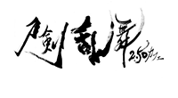 刀剣乱舞2.5Dカフェ 原宿店