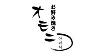 鶴橋 お好み焼き・鉄板焼き オモニ 丸の内二重橋スクエア店
