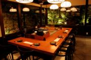 炉端 檜家 赤坂店の画像1