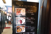 FAT BAR 五反田店の画像1