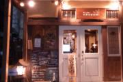 赤坂 壤 赤坂店の画像1