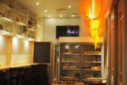 灯by台湾甜品研究所 大名古屋ビルヂング店の画像4